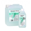 Descosept Special Rapid Disinfectant